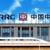DCH remote control supported CRRC project in Qingdao